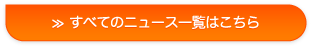 btn_info_more