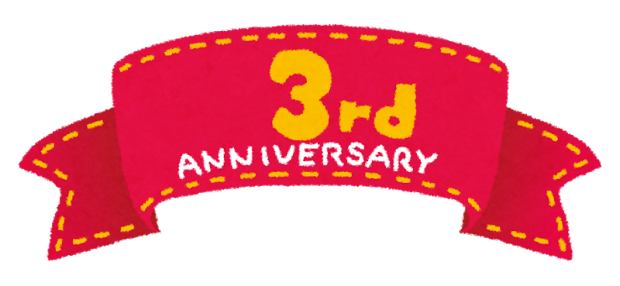 anniversary03