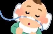 【11/1まで】東京都医療的ケア児(者)実態調査へご協力ください