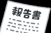 """最新研究! """"遊び・学び"""" はQOL(生活の質)を高める"""