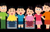 印刷自由!医療的ケア児と家族への理解を深めるリーフレット